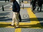 senalizaciones-en-la-acera-para-invidentes-yokohama-japon30 (1).jpg